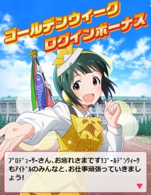 f:id:jagabata:20170505020257j:image