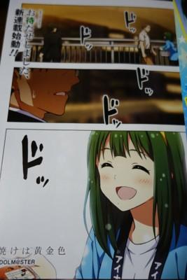 f:id:jagabata:20170528022609j:image