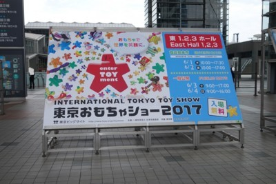 f:id:jagabata:20170602014818j:image