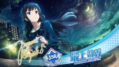 f:id:jagabata:20170702015338j:image