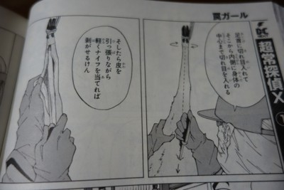 f:id:jagabata:20170827023054j:image