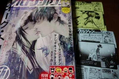 f:id:jagabata:20171020014230j:image