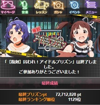 f:id:jagabata:20171117010116j:image