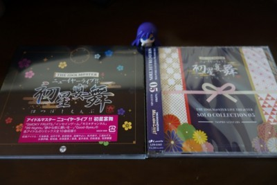 f:id:jagabata:20180107134416j:image