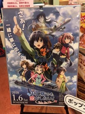 f:id:jagabata:20180114025727j:image