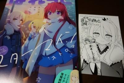 f:id:jagabata:20180124021103j:image