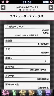 f:id:jagabata:20180320014942j:image