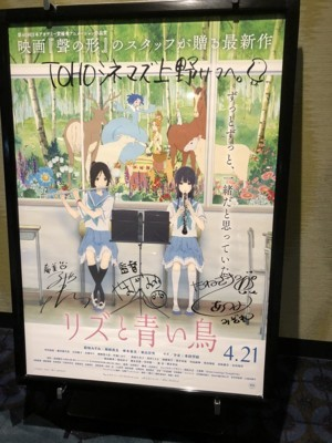 f:id:jagabata:20180520021215j:image