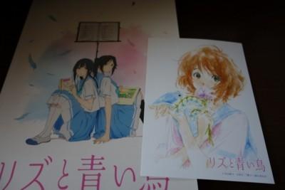 f:id:jagabata:20180520021254j:image