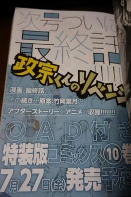 f:id:jagabata:20180527021249j:image