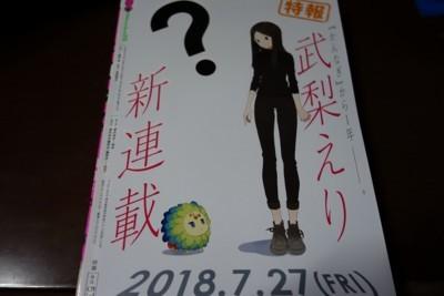 f:id:jagabata:20180527021308j:image