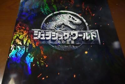f:id:jagabata:20180715015610j:image