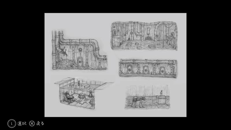 リトルナイトメアDLC第一弾コンセプトアート
