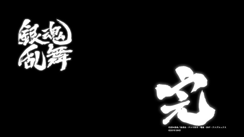 銀魂乱舞サムネ2