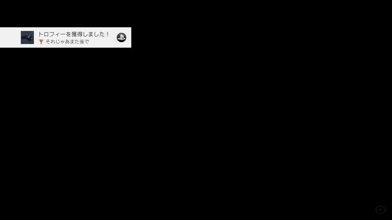 リトルナイトメアDLC第3弾 静寂のアトリエ 全トロフィー取得動画 それじゃまた後で (2)