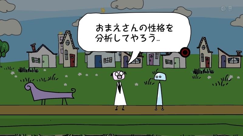 Doki-Doki Universe (3)