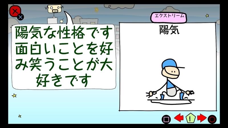 Doki-Doki Universe (4)
