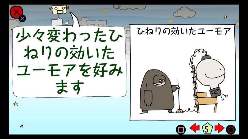 Doki-Doki Universe (8)