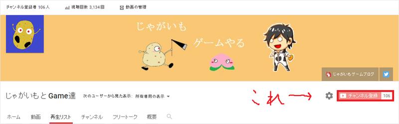 チャンネル登録100名突破!!