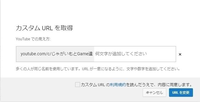 f:id:jagaimo_game_blog:20190119224029j:plain