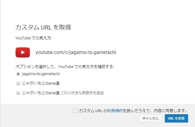 f:id:jagaimo_game_blog:20190119225551j:plain