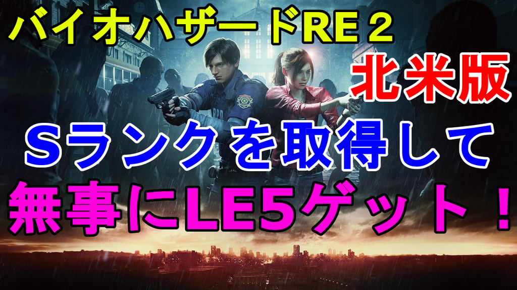 f:id:jagaimo_game_blog:20190130092104j:plain