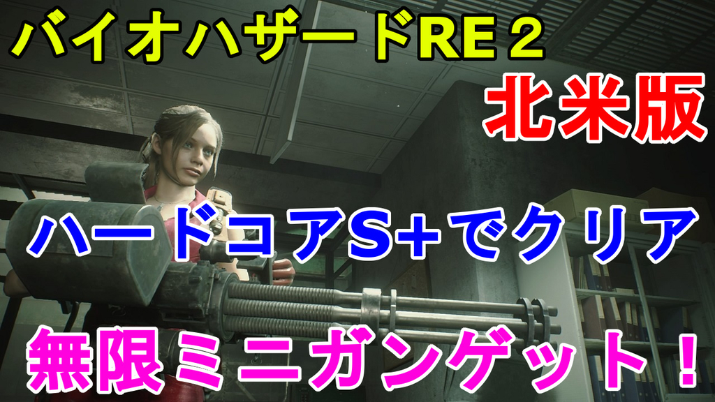 f:id:jagaimo_game_blog:20190203202201j:plain