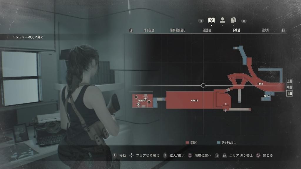 f:id:jagaimo_game_blog:20190204125853j:plain