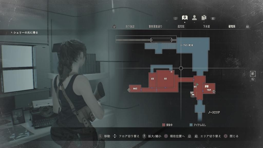 f:id:jagaimo_game_blog:20190204130052j:plain