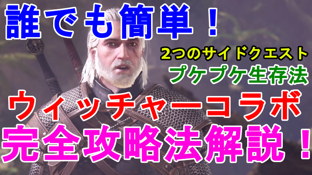 f:id:jagaimo_game_blog:20190210163756j:plain