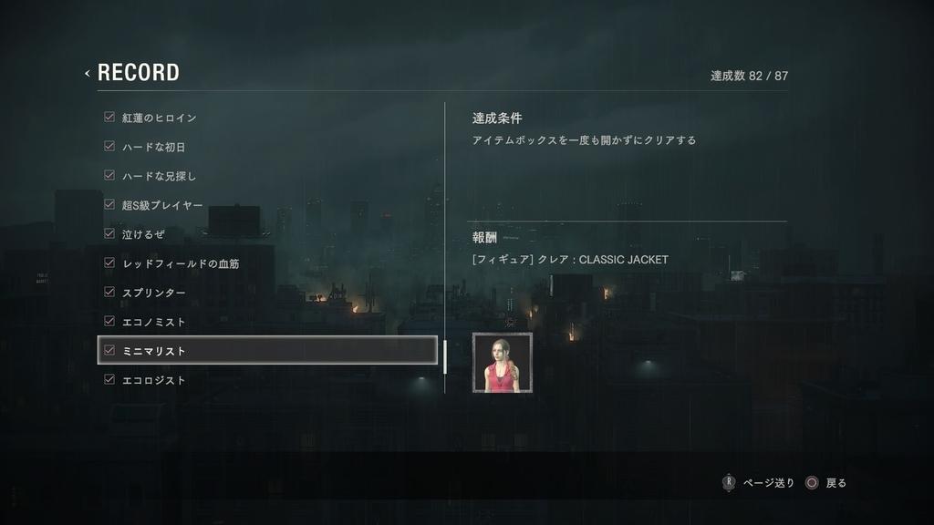 f:id:jagaimo_game_blog:20190215035345j:plain