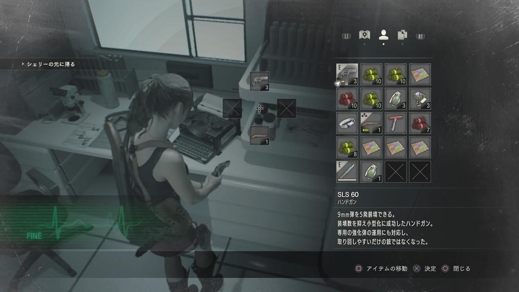 f:id:jagaimo_game_blog:20190215041926j:plain