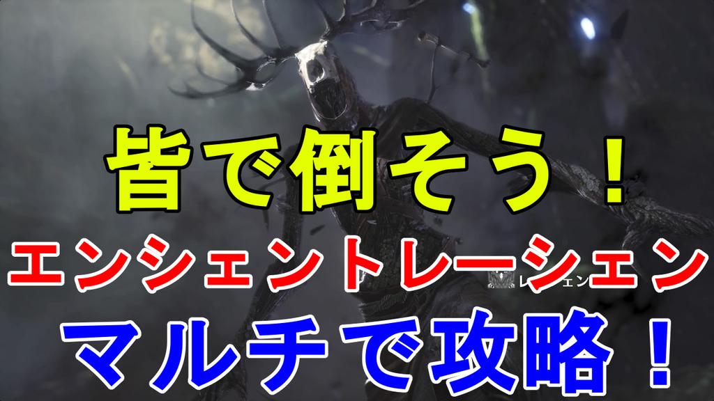 f:id:jagaimo_game_blog:20190216013548j:plain