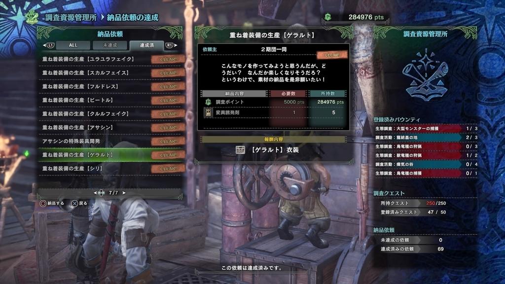 f:id:jagaimo_game_blog:20190216014512j:plain