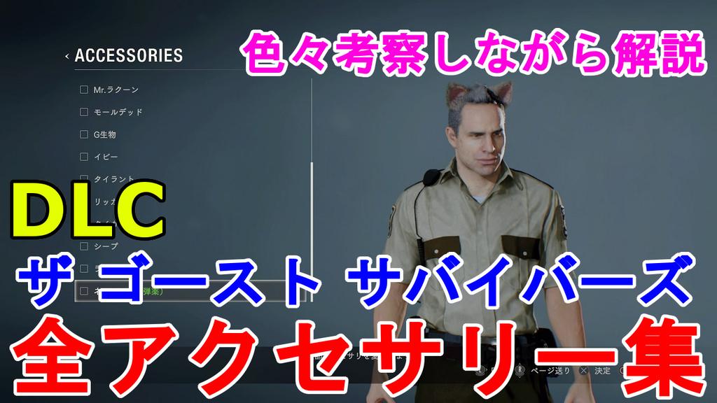 f:id:jagaimo_game_blog:20190220224821j:plain