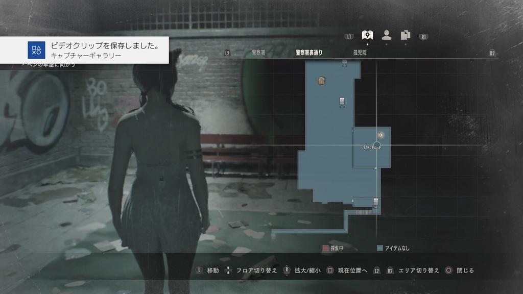 f:id:jagaimo_game_blog:20190221024933j:plain