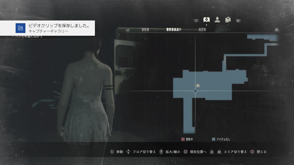 f:id:jagaimo_game_blog:20190221025102j:plain