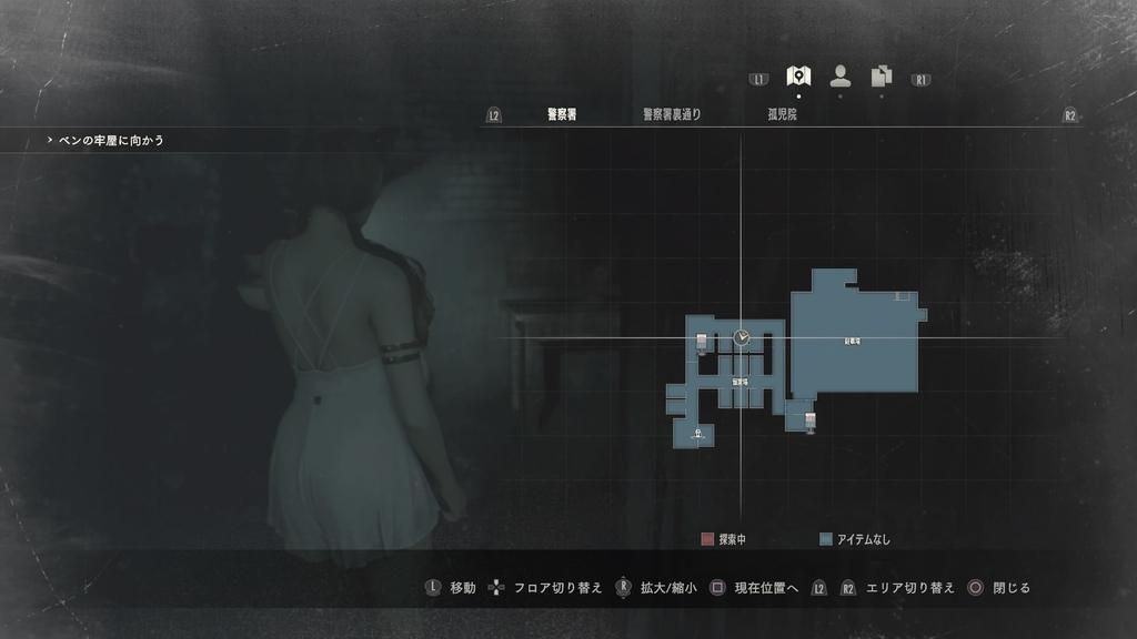 f:id:jagaimo_game_blog:20190221025253j:plain