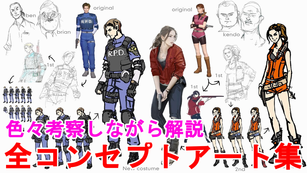 f:id:jagaimo_game_blog:20190221032939j:plain