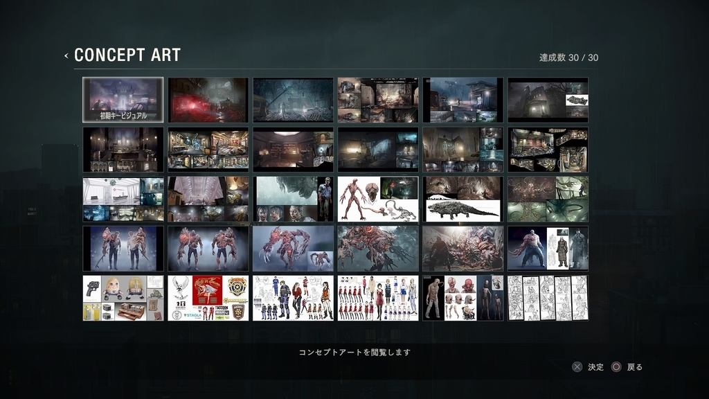 f:id:jagaimo_game_blog:20190221033549j:plain