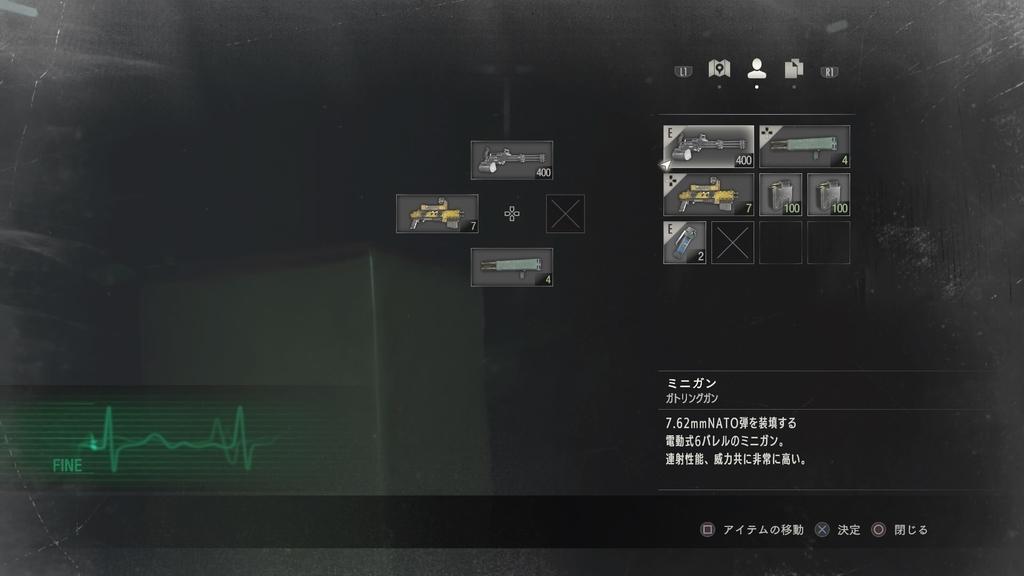 f:id:jagaimo_game_blog:20190224104607j:plain