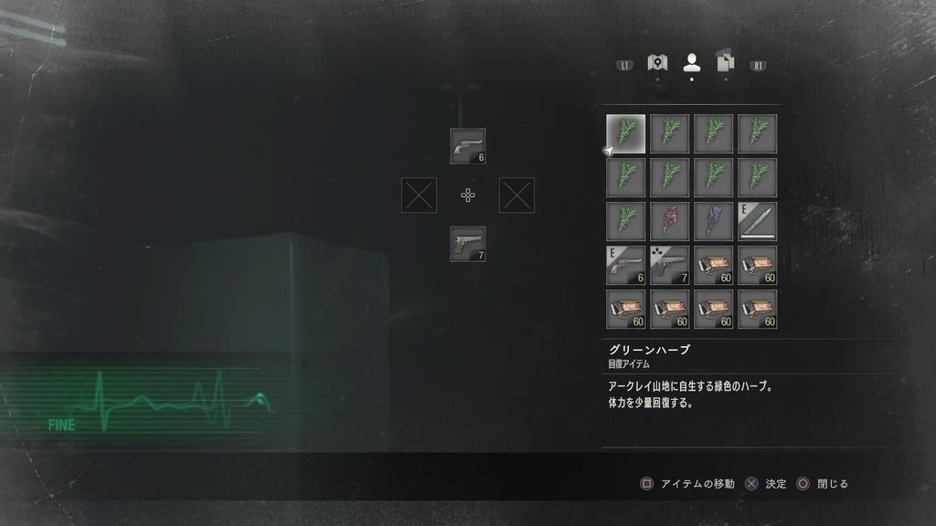 f:id:jagaimo_game_blog:20190224104612j:plain