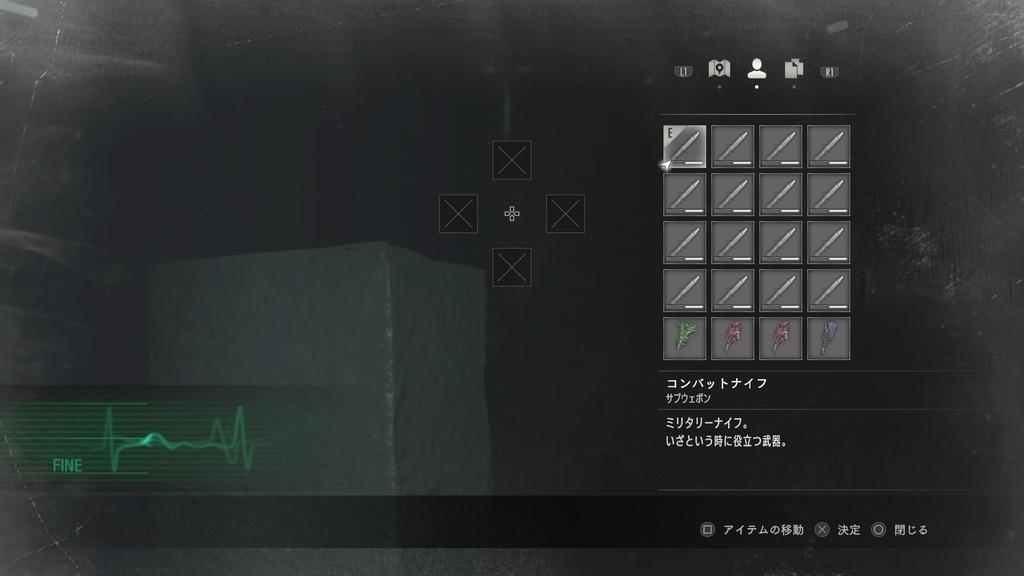 f:id:jagaimo_game_blog:20190224104617j:plain