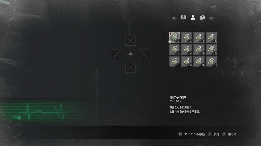 f:id:jagaimo_game_blog:20190224104622j:plain