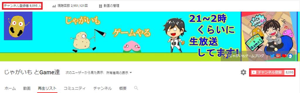 f:id:jagaimo_game_blog:20190224131835p:plain