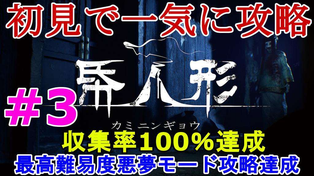 f:id:jagaimo_game_blog:20190303011811j:plain