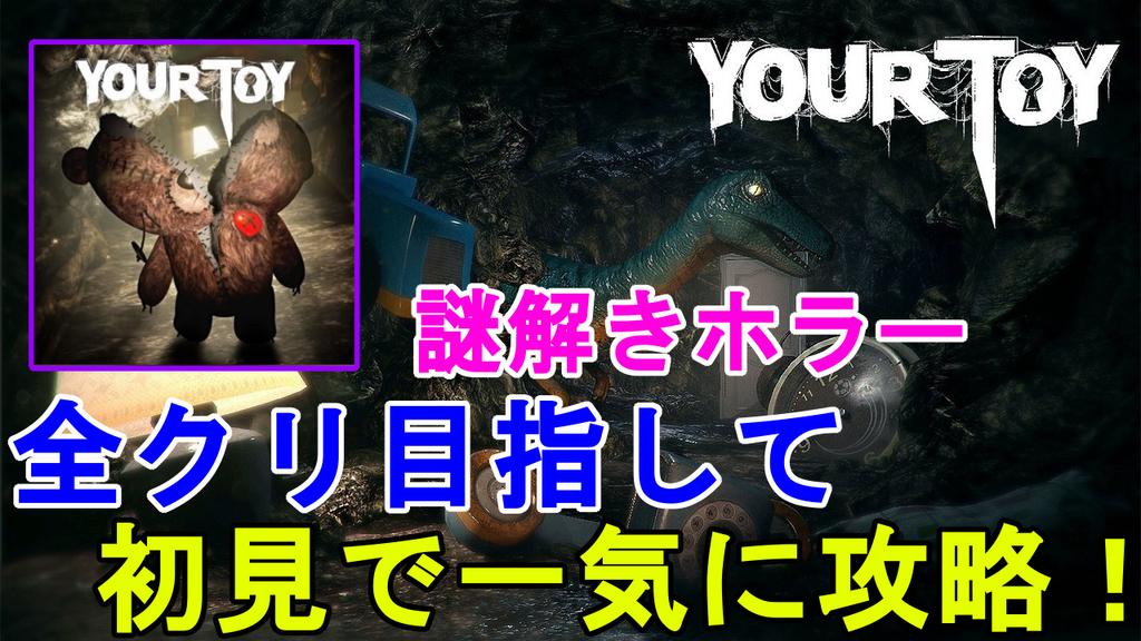 f:id:jagaimo_game_blog:20190307200635j:plain