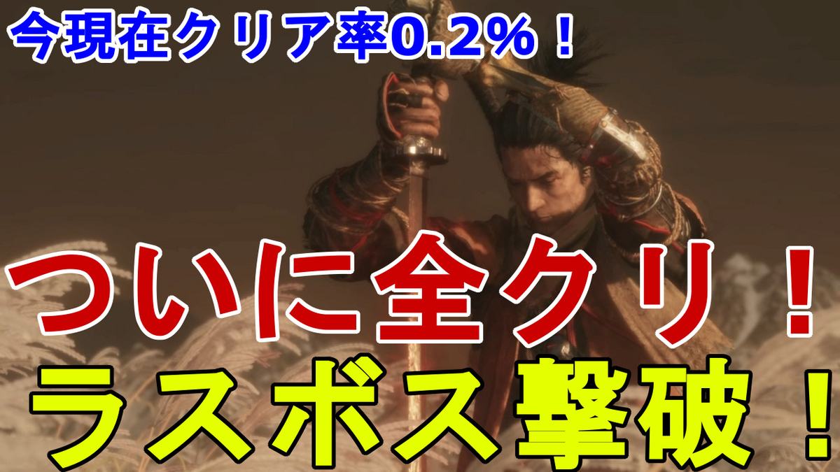 f:id:jagaimo_game_blog:20190328043131j:plain