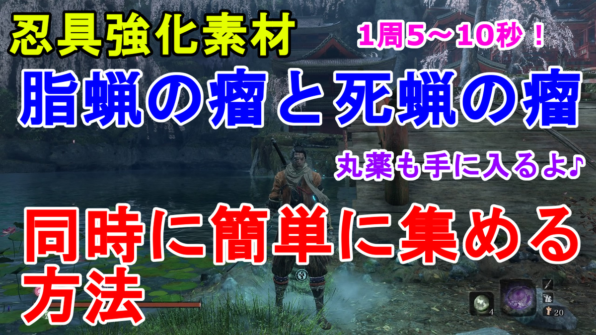 f:id:jagaimo_game_blog:20190329214544j:plain