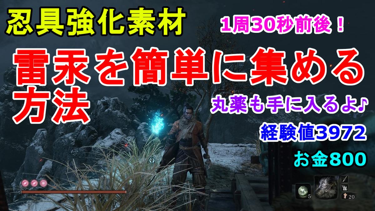 f:id:jagaimo_game_blog:20190329221713j:plain